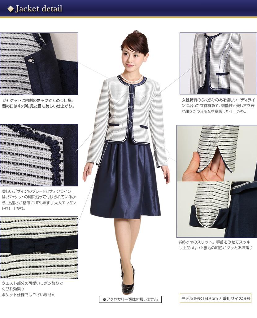 e3014b78dec70 楽天市場  ママガール雑誌掲載商品  入学式 スーツ ママ シャネル ...