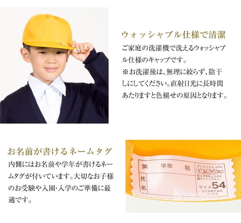 Attending school yellow hat annual business (cap) 547002  attending school    presentation   infant classroom   hat   cap   yellow  7cac16c608d