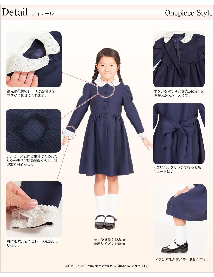 7a71d6bc1ee3c 楽天市場 バックリボン濃紺長袖ワンピース mm-1688  子供服
