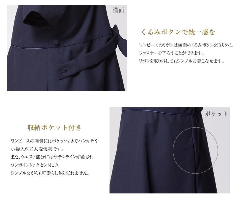 0e9db24a2fe93 楽天市場 子供用 お受験スーツ 濃紺スーツアンサンブル  mm-1807  子供 ...