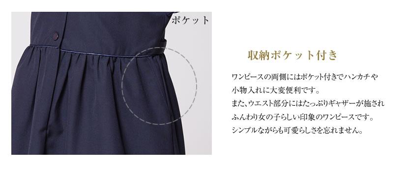 d994c69747011 楽天市場 子供用 お受験スーツ 濃紺スーツアンサンブル  mm-1809  刺繍 ...