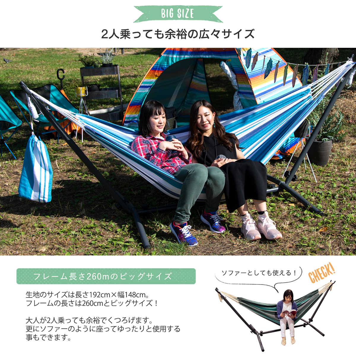 It Is Camping In Christmas Present Winter In The Large Size Stands Hammock Chair Room Room Outside Outdoors Outdoor Compact Camping Equipment Leisure