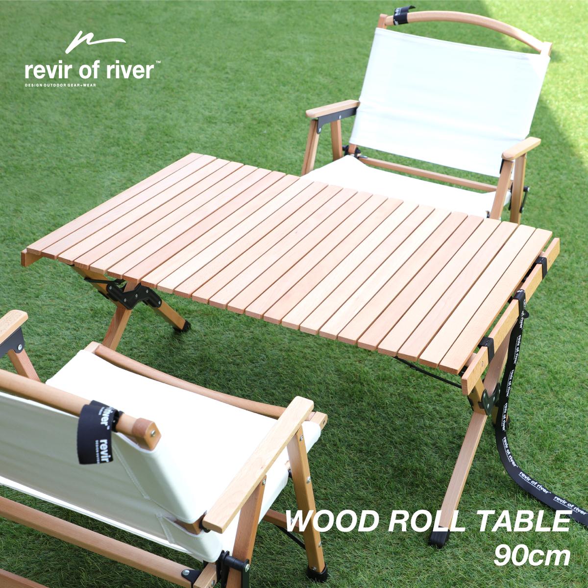 アウトドア テーブル revir of river ウッドロールテーブル 90cm 収納バッグ付き 折りたたみ 木製 キャンプ 用品 グッズ ダイニングテーブル アンティーク風テーブル 食卓 カフェテーブル 机 おしゃれ 家具