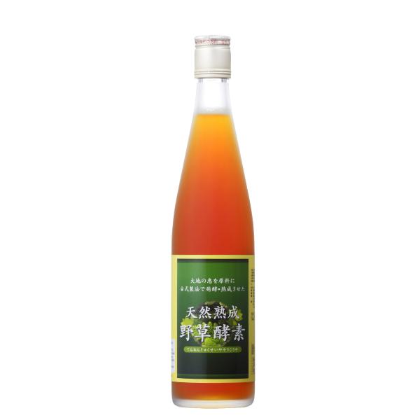 天然熟成野草酵素 飲料 500ml【送料無料】60種類の国内産原料使用 古式発酵 原液100%