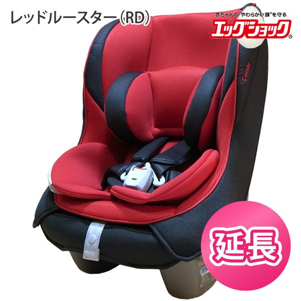 Combi Infant Child Seat Minima Grande EG UB REDL Star Rentals Baby Products 02P07Nov15