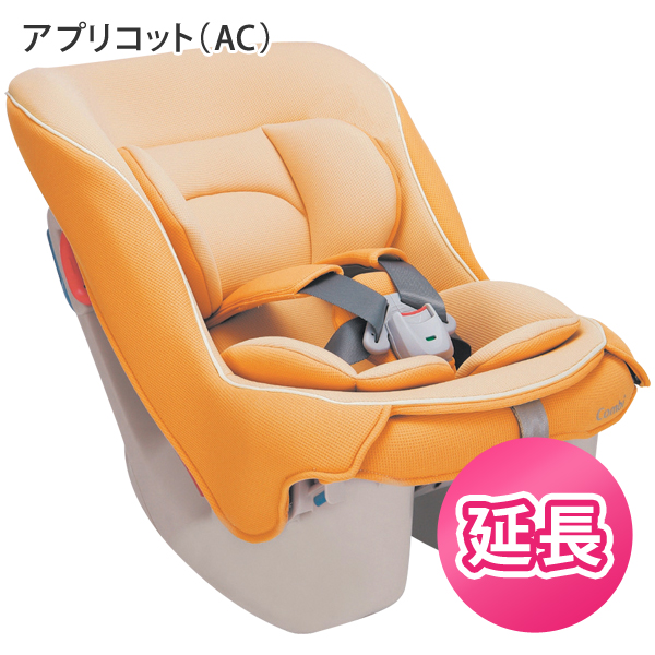 Combination Combi Baby S UX Apricot Car Seat Rental Article 532P17Sep16