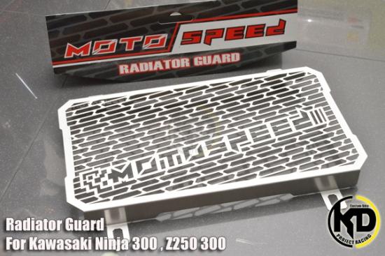 カワサキ Ninja250 ニンジャ250 MOTOSPEED ラジエーターガード 2095