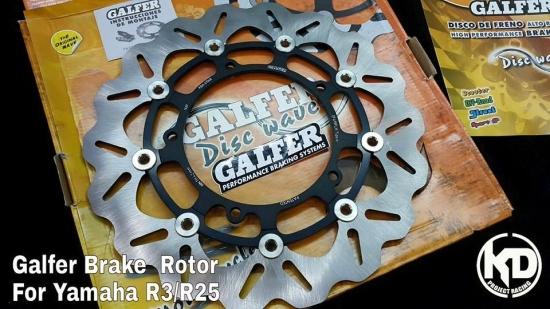 ヤマハ MT-03 Galfer フロント ブレーキディスクローター 1895