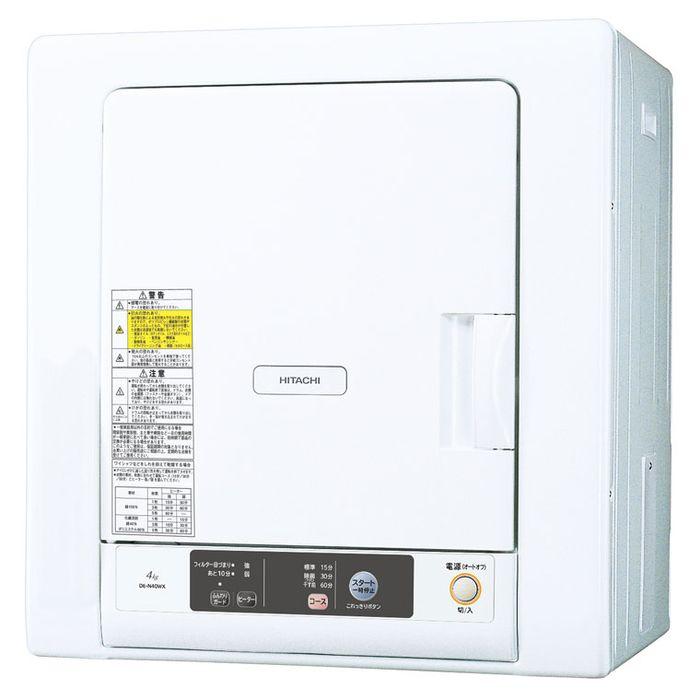 【お届け約1~2ヶ月ご予約受付中】日立 4.0kg 衣類乾燥機 DE-N40WX-W