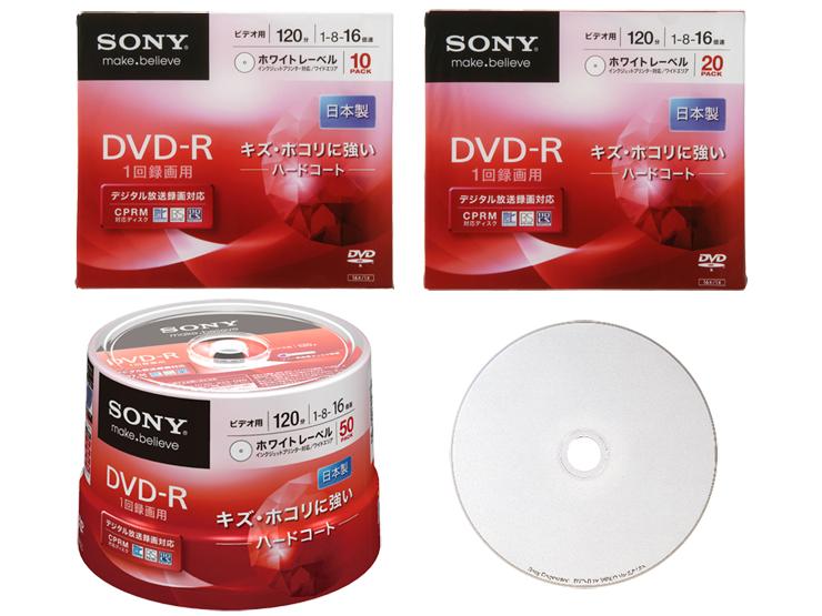 ソ二ー 10DMR12KHS ビデオ用DVD-R CPRM 10枚パック