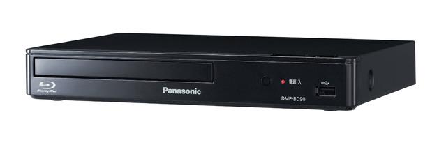 パナソニック ブルーレイディスクプレーヤーDMP-BD90-K