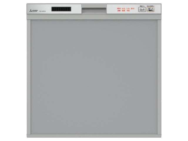 三菱 EW-45R2S【幅45cmタイプ 約5人分40点 ビルトイン食器洗い乾燥機 ドアパネル型】