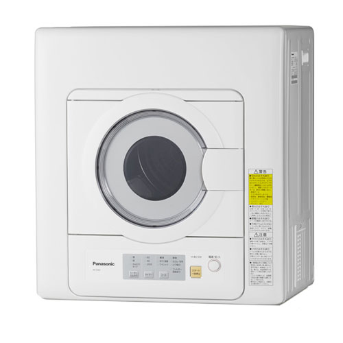パナソニック 5.0kg 衣類乾燥機 NH-D503-W
