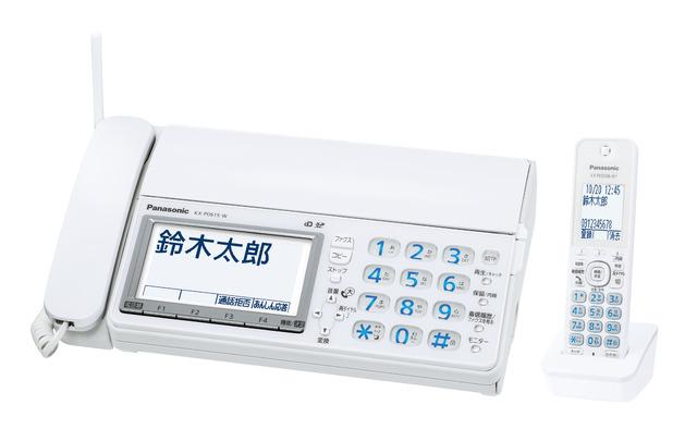 パナソニック デジタルコードレス普通紙ファクス(子機1台付き)KX-PD615DL-W