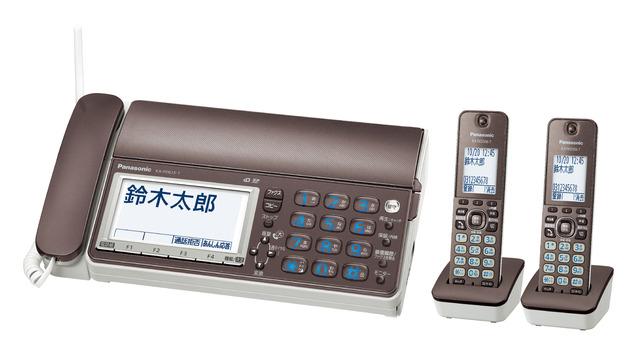 パナソニック デジタルコードレス普通紙ファクス(子機2台付き)KX-PD615DW-T