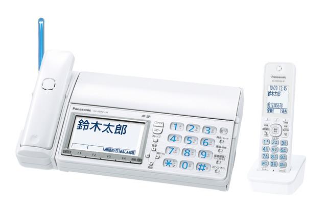 パナソニック デジタルコードレス普通紙ファクス(子機1台付き)KX-PD715DL-W