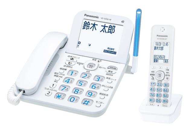 パナソニック コードレス電話機(子機1台付き)VE-GD66DL-W