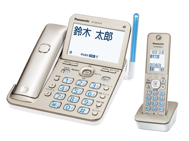 パナソニック コードレス電話機(子機1台付き)VE-GD76DL-N