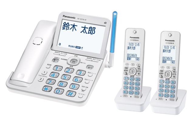 パナソニック コードレス電話機(子機2台付き)VE-GD76DW-W