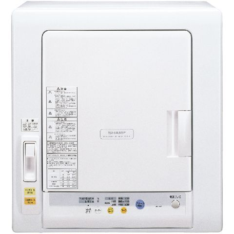 シャープ KD-55F-W【乾燥容量6.0kg 電気衣類乾燥機】