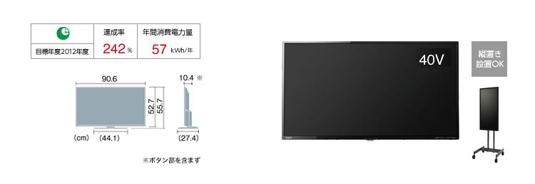 三菱 カンタンサイネージ DSM-40L8