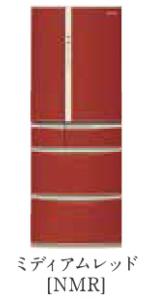 パナソニック 19年度モデル NR-J41NC-NMR ミディアムレッド【ボディカラー:ライトベージュ<Nシリーズ>コーディネイト冷蔵庫406L】 →右開き 納期約1ヶ月 設置無料