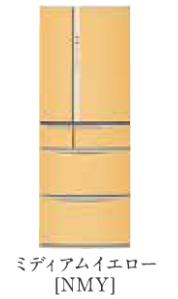 最高の品質 20年度モデル NR-J60PC-NMY パナソニック 設置無料 ミディアムイエロー【ボディーカラー:ライトベージュ<Nシリーズ>コーディネート冷蔵庫601L】納期約1ヶ月-キッチン家電