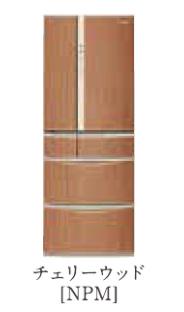 パナソニック 19年度モデル NR-J41NL-NPM チェリーウッド【ボディカラー:ライトベージュ<Nシリーズ>コーディネイト冷蔵庫406L】納期約1ヶ月 ←左開き 設置無料
