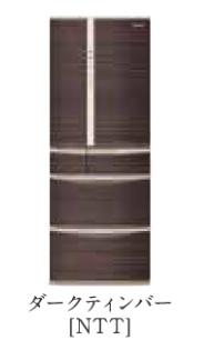 パナソニック 19年度モデル NR-J47NC-NTT ダークティンバー【ボディカラー:ライトベージュ<Nシリーズ>コーディネイト冷蔵庫470L】納期約1ヶ月 設置無料