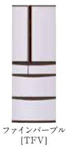 パナソニック 19年度モデル NR-J41NL-TFV ファインパープル【ボディカラー:ブラウン<Tシリーズ>コーディネイト冷蔵庫406L】納期約1ヶ月 ←左開き 設置無料