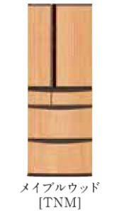 パナソニック 20年度モデル NR-J41PC-TNM メイプルウッド【ボディカラー:ブラウン<Tシリーズ>コーディネイト冷蔵庫406L】 →右開き 納期約1ヶ月 設置無料