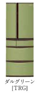パナソニック 20年度モデル NR-J41PC-TRG ダルグリーン【ボディカラー:ブラウン<Tシリーズ>コーディネイト冷蔵庫406L】 →右開き 納期約1ヶ月 設置無料