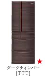 パナソニック 18年度モデル NR-J41ML-TTT ダークティンバー【ボディカラー:ブラウン<Tシリーズ>コーディネイト冷蔵庫406L】納期約2週間 ←左開き 設置無料