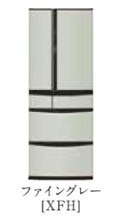 パナソニック 18年度モデル NR-J41ML-XFH ファイングレー【ボディカラー:ダークグレー<Xシリーズ>コーディネイト冷蔵庫406L】納期約1ヶ月 ←左開き 設置無料