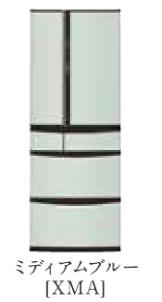 パナソニック 18年度モデル NR-J41ML-XMA ミディアムブルー【ボディカラー:ダークグレー<Xシリーズ>コーディネイト冷蔵庫406L】納期約1ヶ月 ←左開き 設置無料