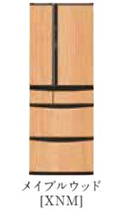 パナソニック 19年度モデル NR-J41NC-XNM メイプルウッド【ボディカラー:ダークグレー<Xシリーズ>コーディネイト冷蔵庫406L】 →右開き 納期約1ヶ月 設置無料