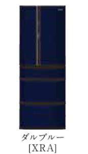 パナソニック 19年度モデル NR-J41NC-XRA ダルブルー【ボディカラー:ダークグレー<Xシリーズ>コーディネイト冷蔵庫406L】 →右開き 納期約1ヶ月 設置無料