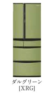パナソニック 20年度モデル NR-J41PC-XRG ダルグリーン【ボディカラー:ダークグレー<Xシリーズ>コーディネイト冷蔵庫406L】 →右開き 納期約1ヶ月 設置無料