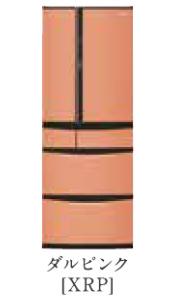 パナソニック 20年度モデル NR-J41PL-XRP ダルピンク【ボディカラー:ダークグレー<Xシリーズ>コーディネイト冷蔵庫406L】納期約1ヶ月 ←左開き 設置無料