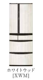 パナソニック 19年度モデル NR-J41NL-XWM ホワイトウッド【ボディカラー:ダークグレー<Xシリーズ>コーディネイト冷蔵庫406L】納期約1ヶ月 ←左開き 設置無料