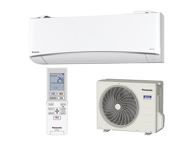 パナソニック エオリア 18年度モデル EXシリーズ CS-EX288C-W 【10畳用冷暖房除湿エアコン】