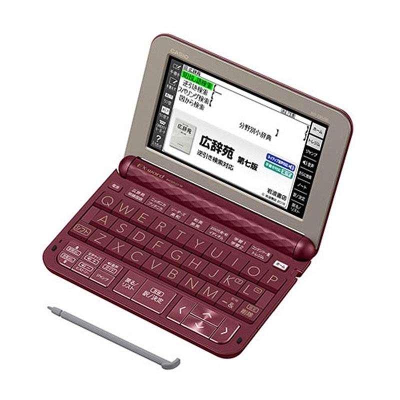カシオ エクスワード ビジネスモデル電子辞書 XD-Z8500DR