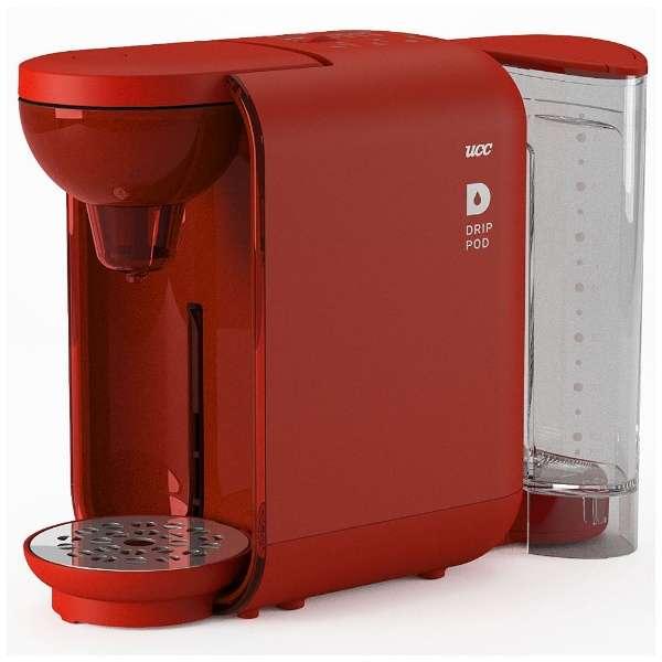 UCC コーヒーメーカー 「ドリップポッド(DRIP POD)」DP2R