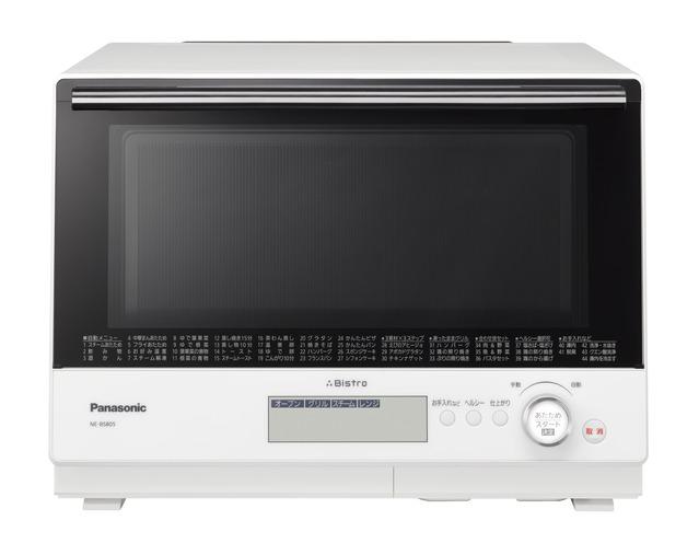 パナソニック スチームオーブンレンジ NE-BS805-W