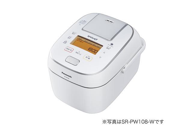 パナソニック 1升炊き可変圧力IHジャー炊飯器 SR-PW188-W