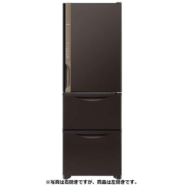 基本設置無料 日立 315L 3ドア冷蔵【←左開き】 R-K32JVL-TD 質量 61kg