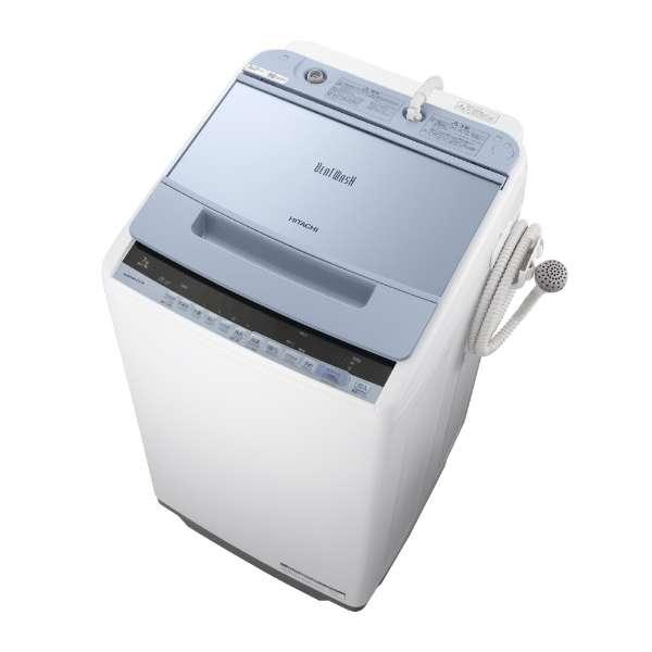 日立 7.0kg 全自動洗濯機 BW-V70C-A