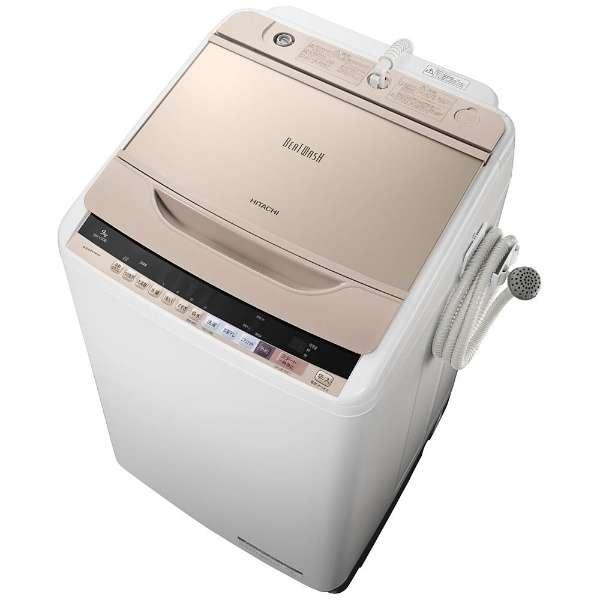 日立 9.0kg 全自動洗濯機 BW-V90C-N