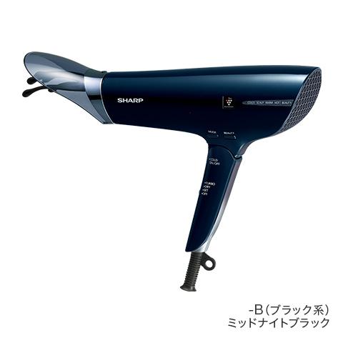シャープ プラズマクラスタースカルプエステドライヤー IB-HX9K-B
