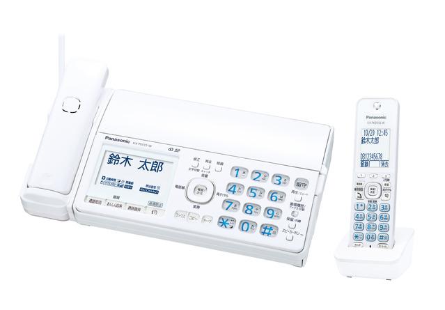 パナソニック デジタルコードレス普通紙ファクス(子機1台付き) KX-PD515DL-W